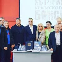 22 октября в Симферополе состоялась презентация книги «История Крымского бокса»