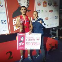 Вусал Алиев и Елена Гапешина - победители соревнований в Одинцово