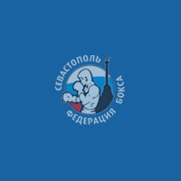 Чемпионы России по боксу среди мужчин 2016 года
